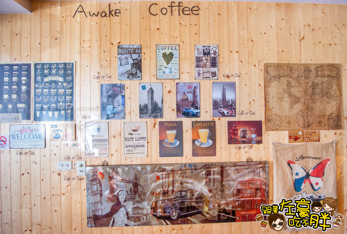 Awake Coffee-4