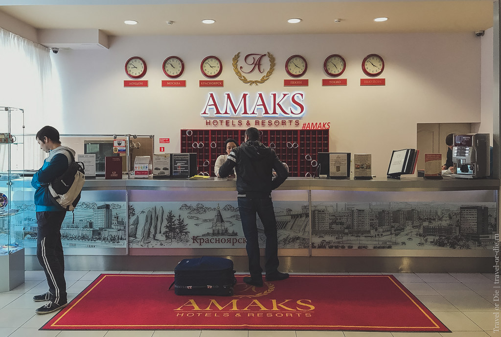 26.09-AMAKS-Hotel-Krasnoyarsk-iphone-1500px-020