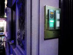 HAL 9000 Now Guarding Front Door 2649