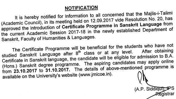 JMI Sanskrit Program Admission Notification