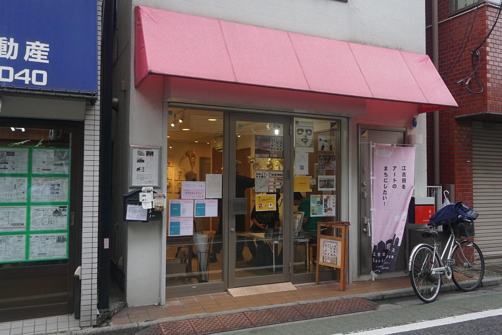 やきほギャラリー(江古田)