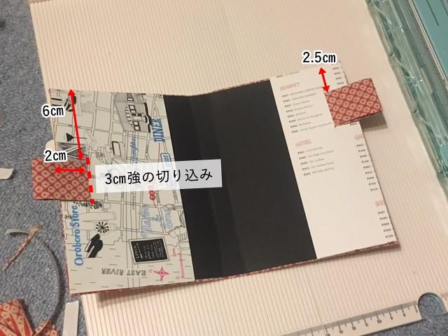 IMG_4152-1