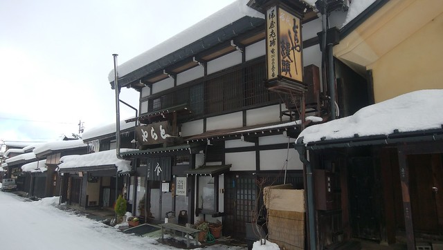 gifu-takayama-toraya-appearance-02