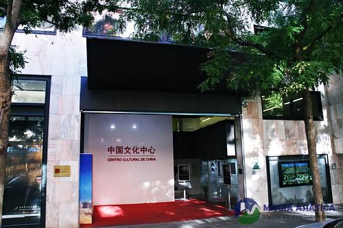 Centro Cultural Chino Madrid 5Magiasiatica