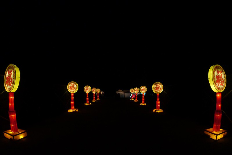 Chinese Light Festival
