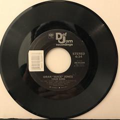 ORAN JUICE JONES:THE RAIN(RECORD SIDE-B)