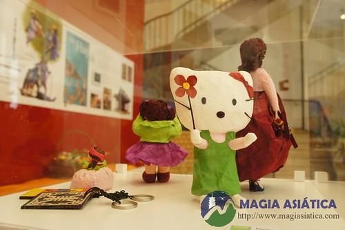 Centro Cultural Coreano Madrid 15