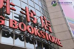Librería de Pekín