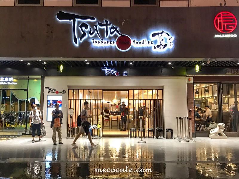Tsuta蔦菜單,台北拉麵,台北美食,台北車站美食,捷運台北車站美食 @陳小可的吃喝玩樂