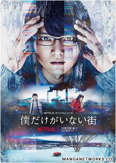 38020941242 a422a29559 o Live action Boku dake ga Inai Machi tung Poster mới, ra mắt từ ngày 15 tháng 12 năm nay