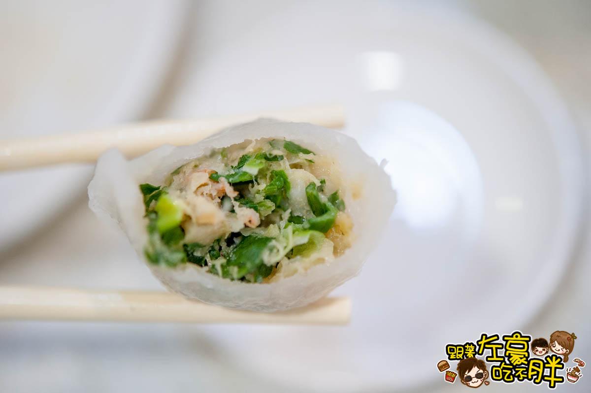 穩記港式飲茶(瑞源店)-41