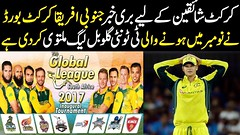 South Africa T20 Global League postponed until November 2018 || cricketers disappointed over T20 GL