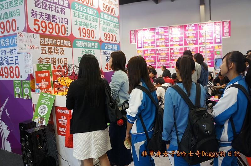 2017台北國際旅展12