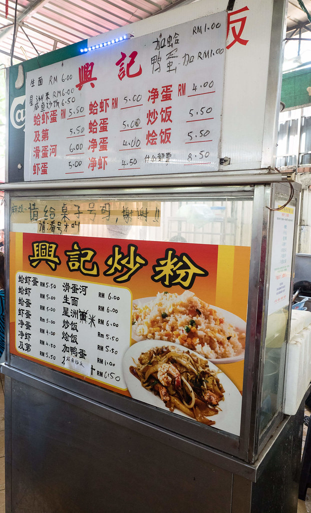 Fried rice stall