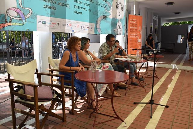 """Παρουσίαση Βιβλίου """"Φεστιβάλ Ελληνικών Ταινιών Μικρού Μήκους Δράμας 1978-1987"""""""