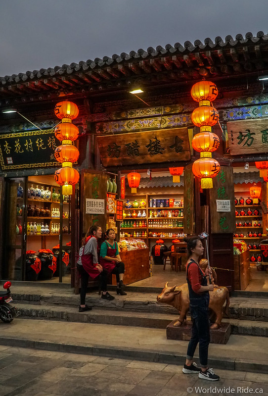China Pingyau Acient City-23