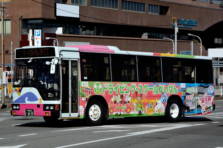wakayama_611