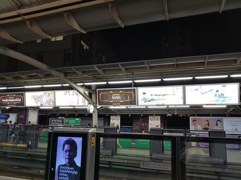 King Rama IX - ในหลวงของเรา - สถานีศาลาแดง4