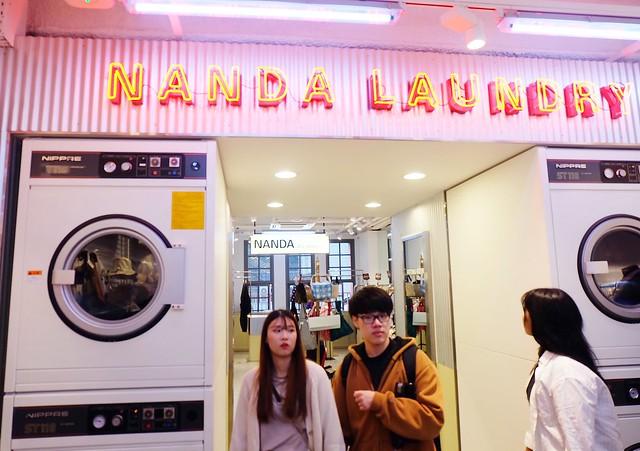 Korea - Pink Nanda