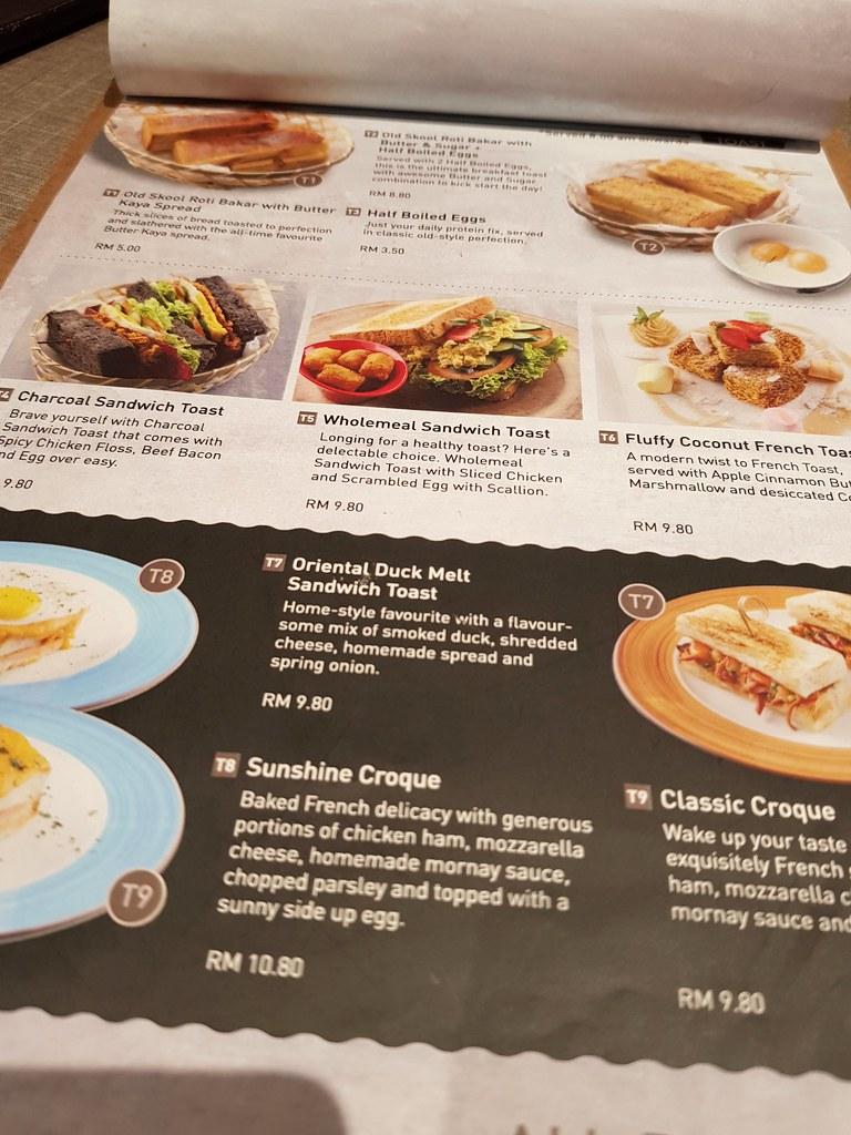 全麦三明治吐司 Wholemeal Sandwich Toast $9.80 @ Coffee & Toast Damen USJ 1