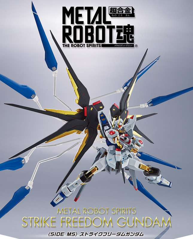 【更新官圖&販售資訊】果然又是你!METAL ROBOT魂《機動戰士鋼彈SEED DESTINY》ZGMF-X20A 攻擊自由鋼彈(ストライクフリーダムガンダム)