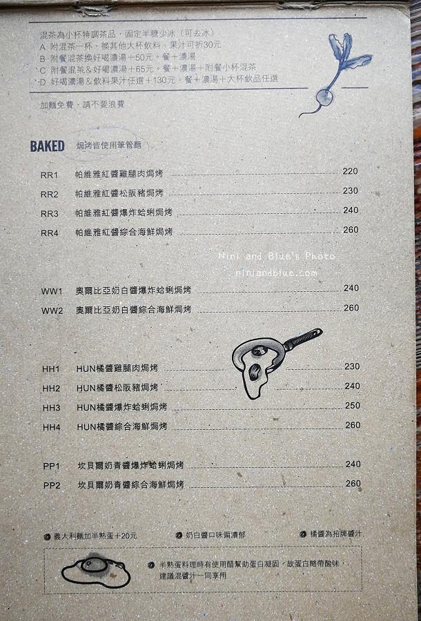 hun貳菜單menu06
