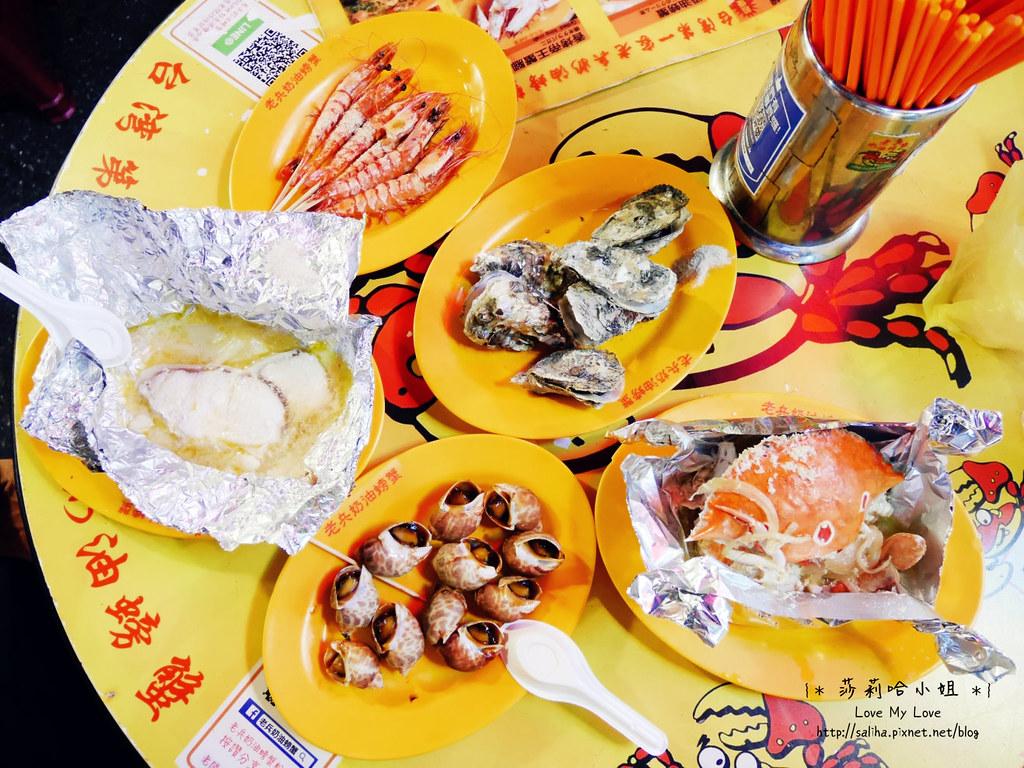 基隆夜市海鮮攤奶油螃蟹熱炒小吃必吃推薦 (1)