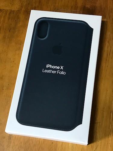 Apple純正・iPhone Xレザーフォリオケース , コスモスブルーを購入。iPhoneXの手帳型ケース。開封写真。レビュー