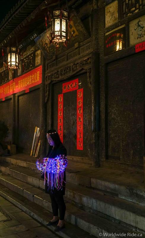 China Pingyau Acient City-31
