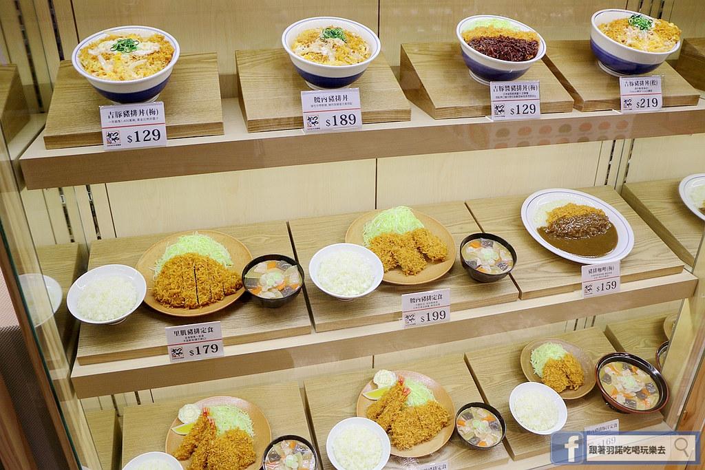 吉豚屋日本最大連鎖豬排專門店101