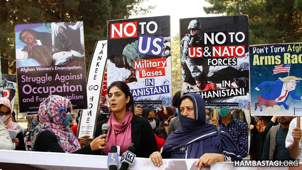 گردهمایی اعتراضی «حزب همبستگی» به مناسبت سالروز اشغال افغانستان
