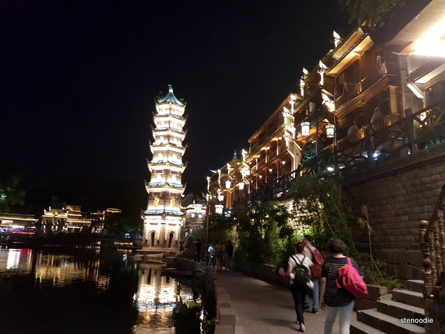 Fenghuang Ancient Town tower