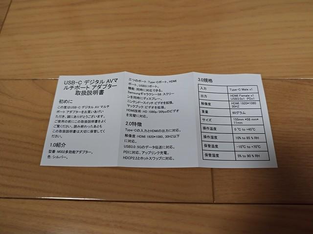 P_20171009_215031_vHDR_Auto.jpg