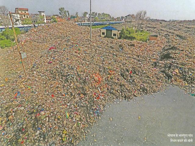 भोपाल के भानपुरा गाँव स्थित कचरे की खेती