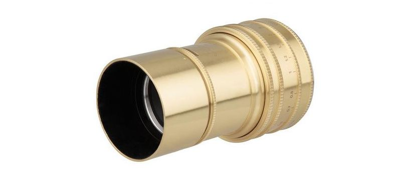 Courez la chance de gagner l'objectif Daguerreotype Achromat 2.9/64 Art