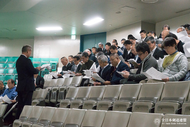 第65回全日本剣道選手権大会係員打ち合わせ会風景_003