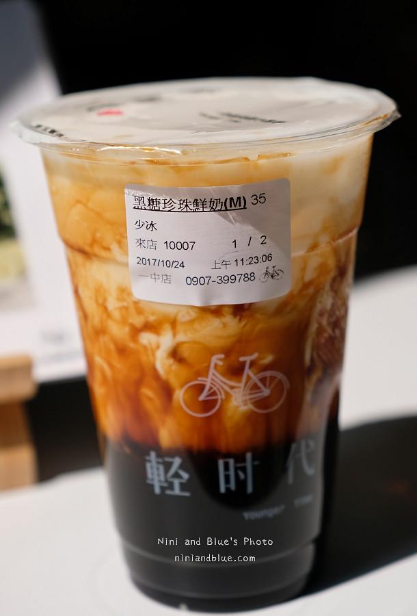 一中街美食小吃黑糖珍珠鮮奶茶08