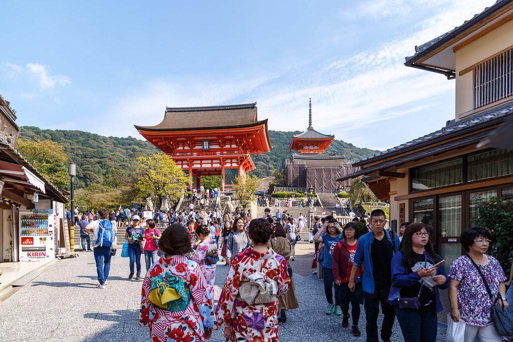 Hotels near Shijo Subway Station, Kyoto - BEST HOTEL RATES