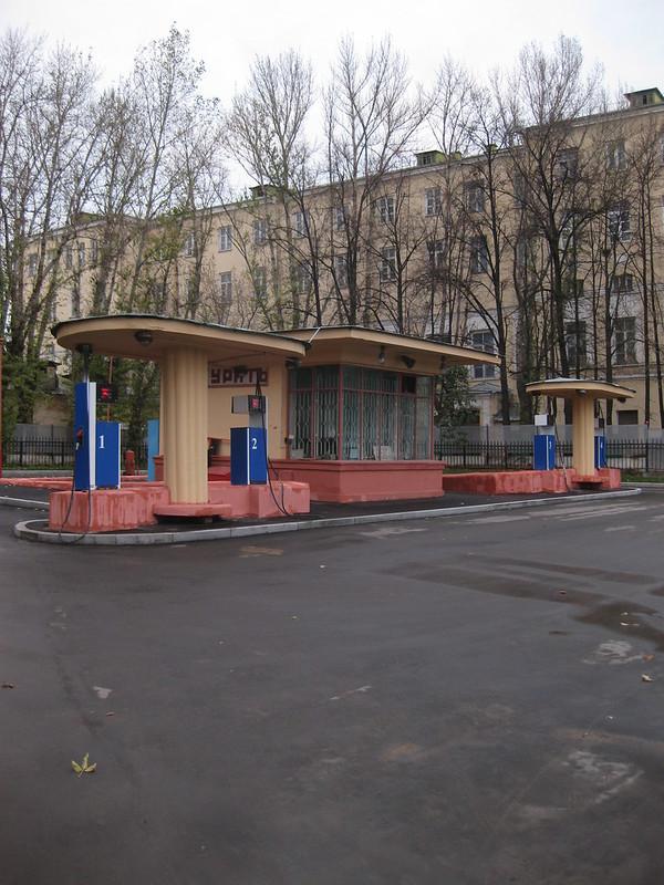 Pertsova House, Moscow