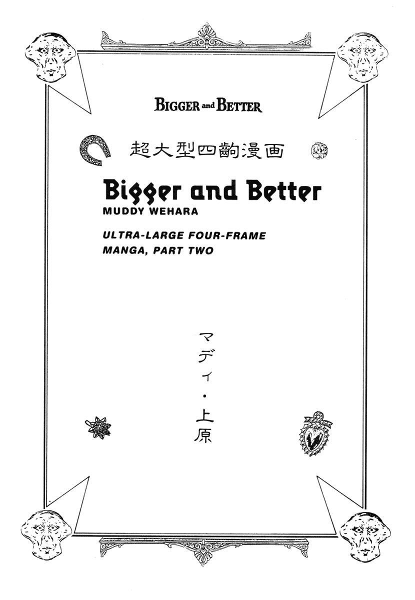 Comics Underground Japan - Страница 167