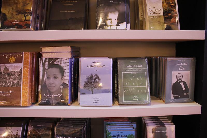 Foire du Livre de Charjah