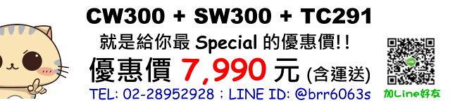 23689735458_ac23ff118d_b.jpg