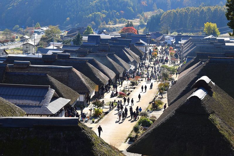 Traditional Japanese houses in Ouchijuku