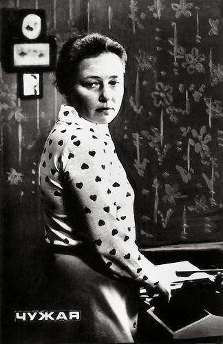 Iya Savvina in Chuzhaya (1979)