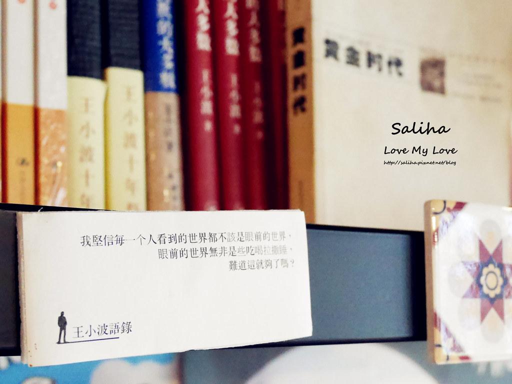捷運台電大樓站附近不限時咖啡參差 餘波未了 (15)