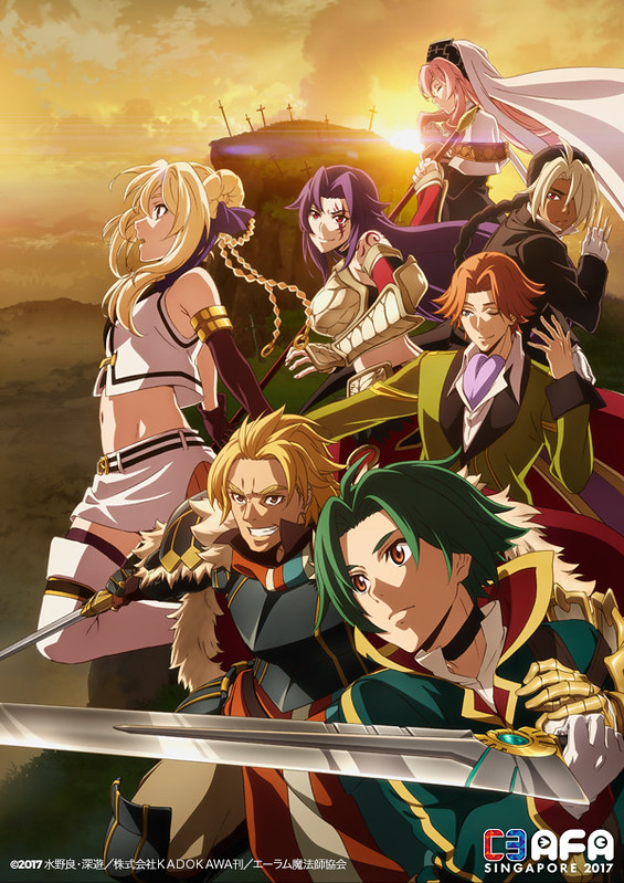 AFASG17_Featured-Anime_Record_of_Grancrest_War