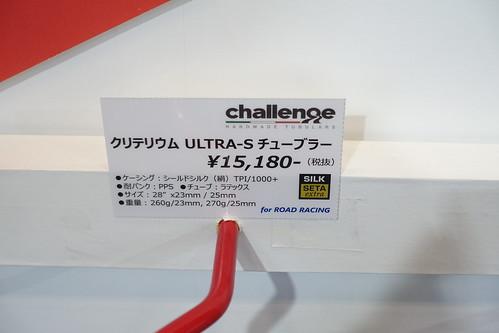 Challenge Criterium Ultra-S