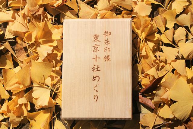 akasakahikawajinja_0040