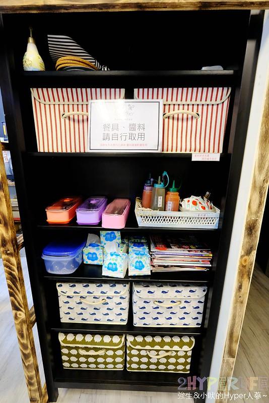 食點伴_台中早餐 (10)