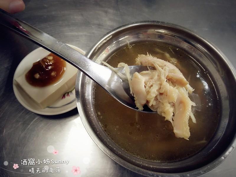 北港美食x老夫子牛肉店